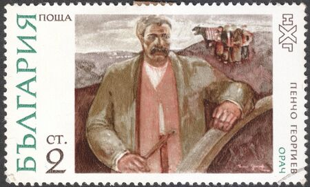post stamp: MOSCOW, RUSSIA - CIRCA JANUARY, 2016: a post stamp printed in BULGARY shows a painting Plower by Pencho Georgiev, the series Paintings, circa 1972 Editorial