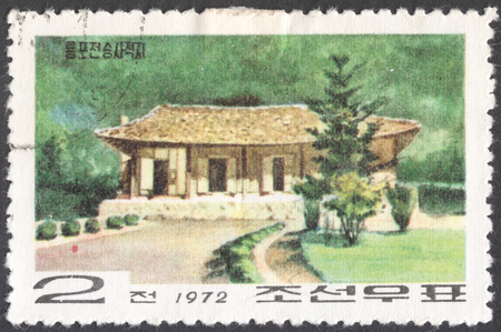 historic sites: MOSCOW, RUSSIA - CIRCA JANUARY, 2016: a post stamp printed in the NORTH KOREA shows a traditional Korean building, the series Historic Sites of the Revolution, circa 1972
