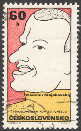 playwright: MOSCOW, RUSSIA - CIRCA FEBRUARY, 2016: a post stamp printed in CZECHOSLOVAKIA shows a portrait of  V.Mayakovsky, the series UNESCO - Cultural Personalities of the 20th Cent in Caricature, circa 1969