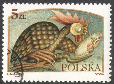 philatelist: MOSCOW, RUSSIA - CIRCA FEBRUARY, 2016: a post stamp printed in POLAND shows the Basilisk, the series Polish legends, circa 1986 Editorial