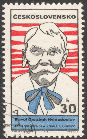 dramatist: MOSCOW, RUSSIA - CIRCA FEBRUARY, 2016: a post stamp printed in CZECHOSLOVAKIA shows a portrait of P.Hviezdoslav, the series UNESCO - Cultural Personalities of the 20th Cent in Caricature, circa 1969 Editorial