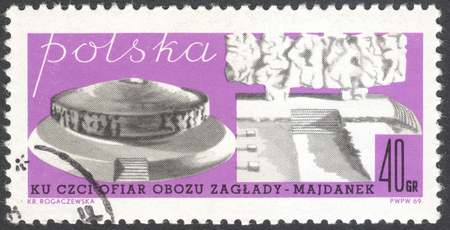 death camp: MOSCOW, RUSSIA - CIRCA JANUARY, 2016: a post stamp printed in POLAND shows Majdanek memorial, circa 1969