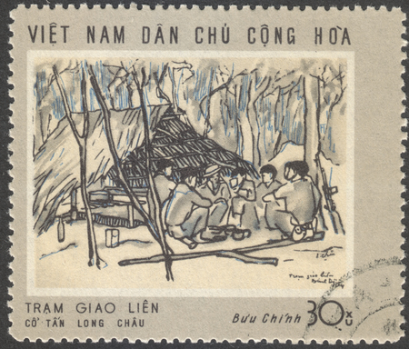 philatelic: MOSCOW, RUSSIA - CIRCA FEBRUARY, 2016: a post stamp printed in the NORTH VIETNAM, the series Land and People - Contemporary Paintings, circa 1969
