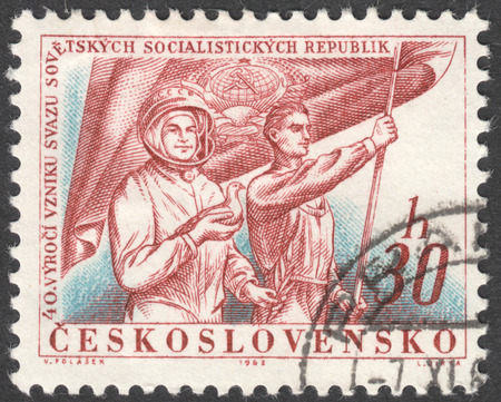 theorist: MOSCOW, RUSSIA - JANUARY, 2016: a post stamp printed in CZECHOSLOVAKIA, the series The 40th Anniversary of Russian Revolution, circa 1962