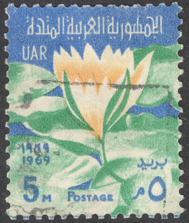 abjad: MOSCOW, RUSSIA - JANUARY, 2016: a post stamp printed in United Arab Republic (UAR) shows a flower, devoted to Ramadan, circa 1968