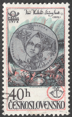 czechoslovak: MOSCOW, RUSSIA - JANUARY, 2016: a post stamp printed in CZECHOSLOVAKIA shows  a coin, the series The 650th Anniversary of Kremnica Mint and PRAGA 1978 International Stamp Exhibition, circa, 1978