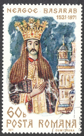 boyar: MOSCOW, RUSSIA - CIRCA JANUARY, 2016: a post stamp printed in ROMANIA shows a portrait of Neagoe Besarab, devoted to the 450th Anniversary of the Death of Neagoe Besarab, circa 1971