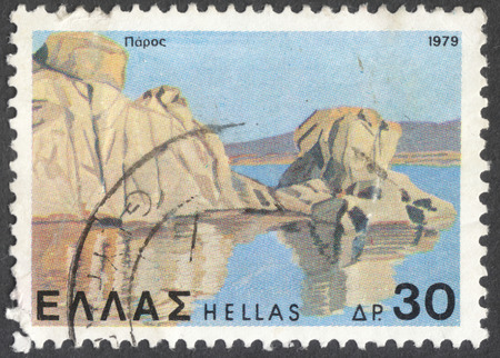 stempeln: MOSCOW, RUSSIA - CIRCA JANUARY, 2016: a post stamp printed in GREECE shows Paros island, the series Landscapes, circa 1979