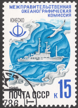programmes: MOSCOW, RUSSIA - CIRCA JANUARY, 2016: a post stamp printed in the USSR shows a ship, the series UNESCO Programmes in USSR, circa 1986