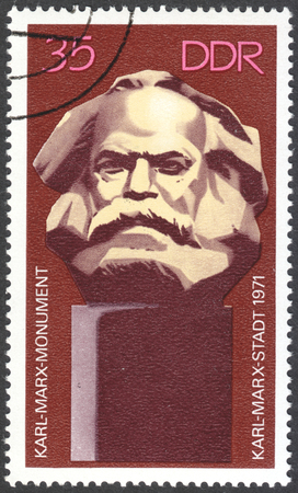 marx: MOSCOW, RUSSIA - CIRCA JANUARY, 2016: a post stamp printed in DDR shows Karl Marx Monument, circa 1971