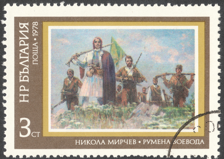 chieftain: MOSCOW, RUSSIA - CIRCA FEBRUARY, 2016: a post stamp printed in BULGARIA shows painting Rumena chieftain by Nikola Mirchev, the series Bulgarian History - Paintings, circa 1978