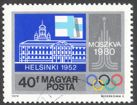 ancient olympic games: MOSCOW, RUSSIA - CIRCA JANUARY, 2016: a post stamp printed in HUNGARY shows architectural symbols of Helsinky, Finland, the series The Pre-Olympic Year, circa 1979