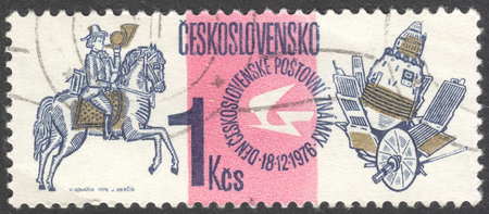 philatelic: MOSCOW, RUSSIA - JANUARY, 2016: a post stamp printed in CZECHOSLOVAKIA devoted to the Stamp Day, circa 1976
