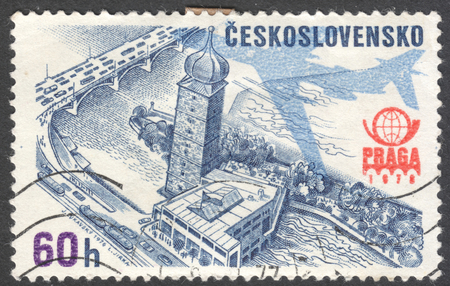 manes: MOSCOW, RUSSIA - CIRCA JANUARY, 2016: a post stamp printed in CZECHOSLOVAKIA shows Old Water Tower and Manes Exhibition Hall, Prague, the series PRAGA 78 International Stamp Exhibition, circa 1976 Editorial