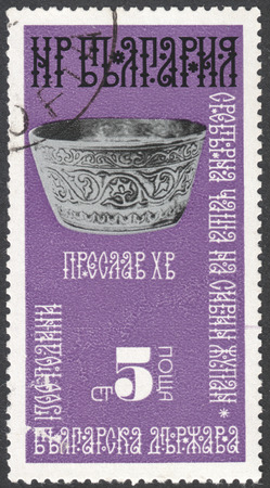 postmail: MOSCOW, RUSSIA - CIRCA FEBRUARY, 2016: a post stamp printed in BULGARIA shows  a silver cup from Preslav, the series National Art Pieces, circa 1974