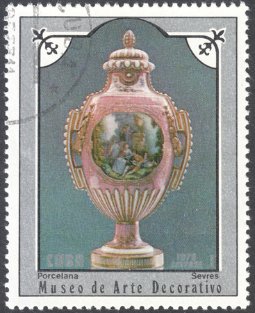 MOSCOW, RUSSIA - CIRCA JANUARY, 2016: a post stamp printed in CUBA shows a china vase, the series National Museum Treasures, circa 1975