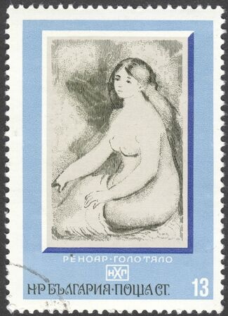 bather: MOSCOW, RUSSIA - JANUARY, 2016: a post stamp printed in BULGARIA shows painting Blonde Bather by Renoir, the series Paintings, circa 1975