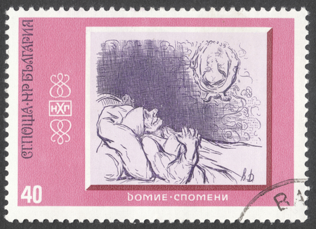 postmail: MOSCOW, RUSSIA - JANUARY, 2016: a post stamp printed in BULGARIA shows painting Memories by Honore Daumier, the series Paintings, circa 1975