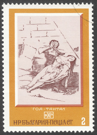 printmaker: MOSCOW, RUSSIA - JANUARY, 2016: a post stamp printed in BULGARIA shows painting Tantalum by Francisco Jose de Goya, the series Paintings, circa 1975 Editorial