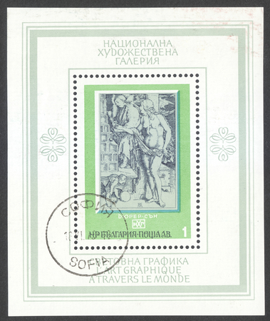 albrecht: MOSCOW, RUSSIA - JANUARY, 2016: a post stamp printed in BULGARIA shows painting Songe by Durer, the series Paintings, circa 1975