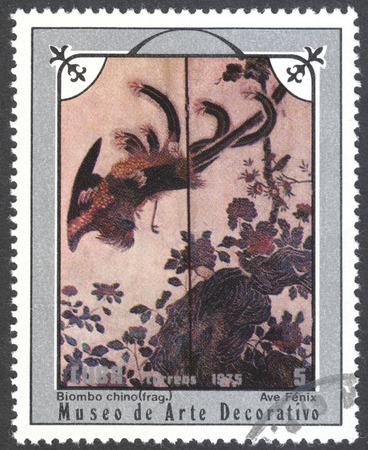 chinese postage stamp: MOSCOW, RUSSIA - CIRCA JANUARY, 2016: a post stamp printed in CUBA shows a chinese scene, the series National Museum Treasures, circa 1975