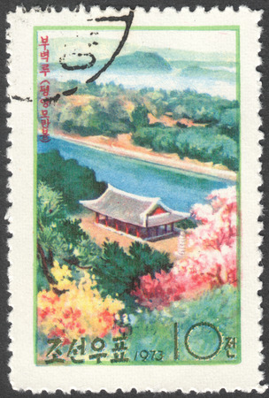 postmail: MOSCOW, RUSSIA - CIRCA FEBRUARY, 2016: a post stamp printed in the NORTH KOREA shows local landscape, the series Scenery of Moran Hill, Pyongyang, circa 1973