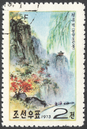 post stamp: MOSCOW, RUSSIA - CIRCA FEBRUARY, 2016: a post stamp printed in the NORTH KOREA shows local landscape, the series Scenery of Moran Hill, Pyongyang, circa 1973
