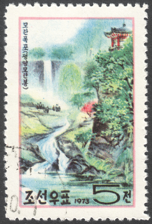 mount price: MOSCOW, RUSSIA - CIRCA FEBRUARY, 2016: a post stamp printed in the NORTH KOREA shows local landscape, the series Scenery of Moran Hill, Pyongyang, circa 1973
