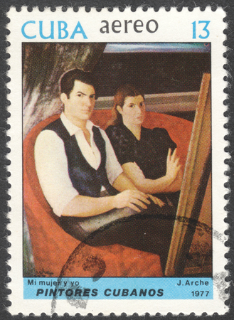 postmail: MOSCOW, RUSSIA - CIRCA FEBRUARY, 2016: a post stamp printed in CUBA shows painting My wife and myself, the series Paintings by Jorge Arche, circa 1977 Editorial