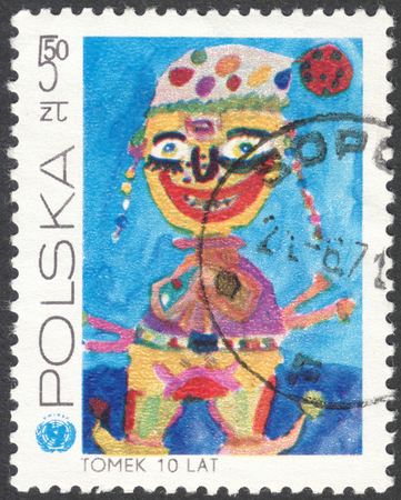 unicef: MOSCOW, RUSSIA - CIRCA FEBRUARY, 2016: a post stamp printed in POLAND shows drawings of children, the series The 25th Anniversary of UNICEF (the United Nations Childrens Emergency Fund), circa 1971