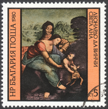 leonardo: MOSCOW, RUSSIA - CIRCA FEBRUARY, 2016: a post stamp printed in BULGARIA shows painting Saint Anna by Leonardo da Vinci, the series Leonardo Da Vinci`s Paintings, circa 1980 Editorial