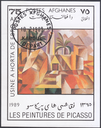 pablo picasso: MOSCOW, RUSSIA - CIRCA FEBRUARY, 2016: a post stamp printed in AFGHANISTAN shows painting Factory at Horta de Ebro by Picasso, the series Paintings by Pablo Picasso, circa 1989