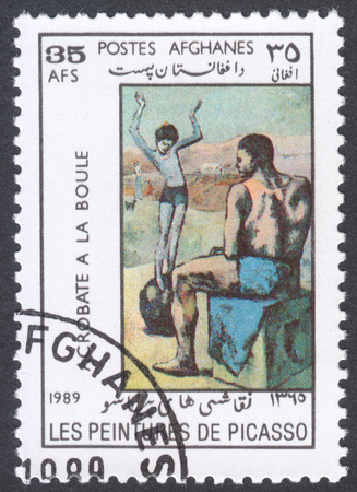 pablo picasso: MOSCOW, RUSSIA - CIRCA FEBRUARY, 2016: a post stamp printed in AFGHANISTAN shows painting Girl on the Ball by Picasso, the series Paintings by Pablo Picasso, circa 1989 Editorial