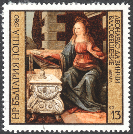 angel gabriel: MOSCOW, RUSSIA - CIRCA FEBRUARY, 2016: a post stamp printed in BULGARIA shows painting Annunciation by Leonardo da Vinci, the series Leonardo Da Vinci`s Paintings, circa 1980