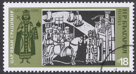 tsar: MOSCOW, RUSSIA - CIRCA FEBRUARY, 2016: a post stamp printed in BULGARIA shows Tsar Ivan Sratsimir, the series Bulgarian History, circa 1973 Editorial