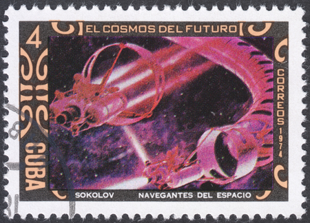 cosmonautics day: MOSCOW, RUSSIA - CIRCA JANUARY, 2016: a post stamp printed in CUBA shows futurisric cosmic scenery, the series Cosmonautics Day - Science Fiction Paintings by A. Sokolov, circa 1974