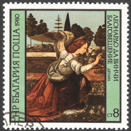 vinci: MOSCOW, RUSSIA - CIRCA FEBRUARY, 2016: a post stamp printed in BULGARIA shows painting Annunciation by Leonardo da Vinci, the series Leonardo Da Vinci`s Paintings, circa 1980
