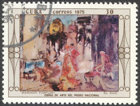 mariano: MOSCOW, RUSSIA - CIRCA FEBRUARY, 2016: a post stamp printed in CUBA shows painting El duo by Mariano Fortuny, the series National Museum Paintings, circa 1975
