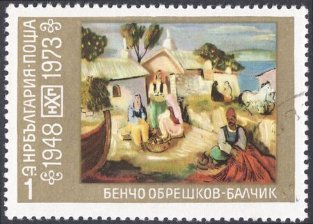 post stamp: MOSCOW, RUSSIA - CIRCA FEBRUARY, 2016: a post stamp printed in BULGARIA shows a painting Village by Bencho Obreshkov, the series The 25th Anniversary of the National Paintings Gallery, circa 1973 Editorial