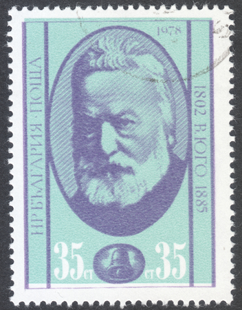 essayist: MOSCOW, RUSSIA - CIRCA APRIL, 2016: a post stamp printed in BULGARIA shows a portrait of Victor-Marie Hugo, the series The 100 Anniversary of the Liberation from the Turks, circa 1978
