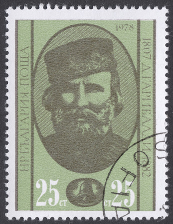 risorgimento: MOSCOW, RUSSIA - CIRCA APRIL, 2016: a post stamp printed in BULGARIA shows a portrait of Giuseppe Garibaldi, the series The 100 Anniversary of the Liberation from the Turks, circa 1978