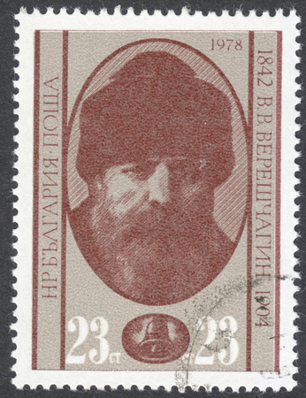mikhail: MOSCOW, RUSSIA - CIRCA APRIL, 2016: a post stamp printed in BULGARIA shows a portrait of Mikhail Prishvin, the series The 100 Anniversary of the Liberation from the Turks, circa 1978