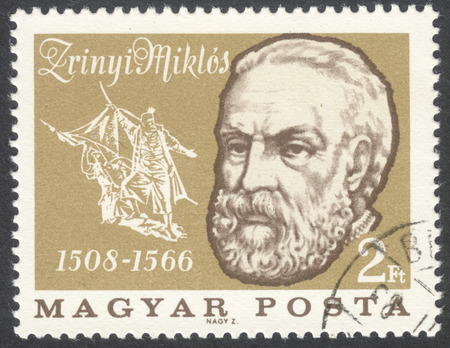 publicist: MOSCOW, RUSSIA - CIRCA APRIL, 2016: a post stamp printed in HUNGARY shows a portrait of Miklos Zrinyi, devoted to the 400th Anniversary of the Death of Miklos Zrinyi, circa 1966