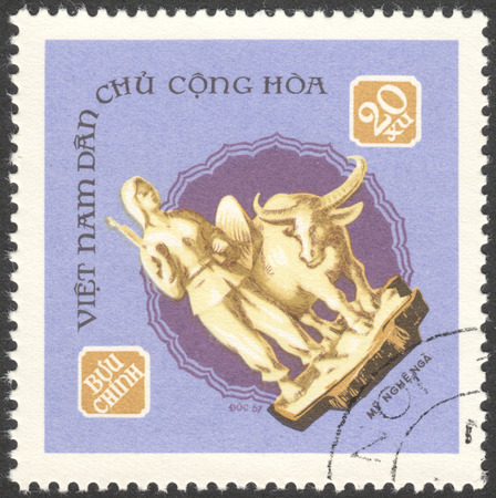 postmail: MOSCOW, RUSSIA - CIRCA APRIL, 2016: a post stamp printed in VIETNAM shows a statue, ivory carving, the series Local crafts, circa 1968
