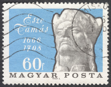 publicist: MOSCOW, RUSSIA - CIRCA APRIL, 2016: a post stamp printed in HUNGARY shows a portrait of Tamas Esze, devoted to the 300th Anniversary of the Birth of Tamas Esze, circa 1966 Editorial