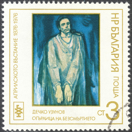 postmail: MOSCOW, RUSSIA - CIRCA FEBRUARY, 2016: a stamp printed in BULGARIA shows painting Necklace of immortality by Uzunov, the series The 100th Anniv. of the April Uprising Against the Turks, circa 1976