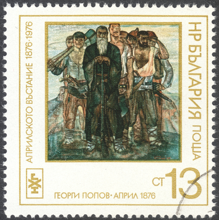 postmail: MOSCOW, RUSSIA - CIRCA FEBRUARY, 2016: a post stamp printed in BULGARIA shows painting April 1876 by Georgy Popov, the series The 100th Anniv. of the April Uprising Against the Turks, circa 1976