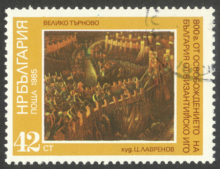 insurrection: MOSCOW, RUSSIA - CIRCA APRIL, 2016: a stamp printed in BULGARIA shows City Walls of Veliko Tarnovo by Lawrenov, the series The 800th Anniv. of Liberation from the Byzantine Rule, circa 1985 Editorial