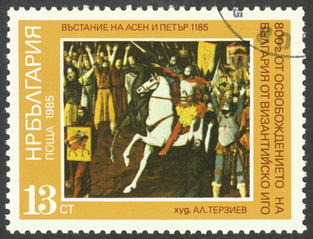 insurrection: MOSCOW, RUSSIA - CIRCA APRIL, 2016: a post stamp printed in BULGARIA shows a painting The Revolt by Tersiev, the series The 800th Anniversary of the Liberation from the Byzantine Rule, circa 1985