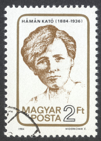 haman: MOSCOW, RUSSIA - CIRCA APRIL, 2016: a post stamp printed in HUNGARY dedicated to the 100th Anniversary of the Birth of Kato Haman, circa 1984